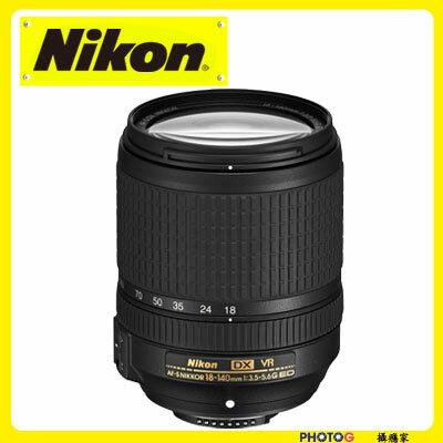 photoG:NikonAF-SNikkorDXNIKKOR18-140mmF3.5-5.6GEDVR(國祥公司貨)