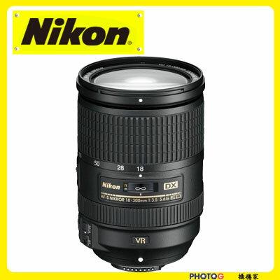 【分期零利率】Nikon AF-S NIKKOR DX 18-300mm f/3.5-5.6G ED VR 旅遊鏡 (18-300;國祥公司貨)