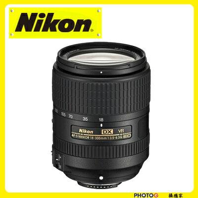Nikon AF-S DX 18-300mm f/3.5-6.3G ED VR 旅遊鏡 (NIKKOR;18-300;NEW;國祥公司貨)