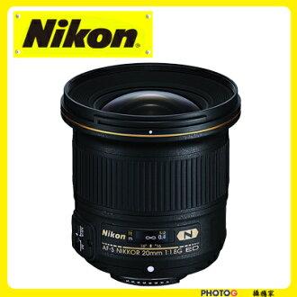 【隨貨送 拭鏡筆+拭鏡布 】Nikon AF-S NIKKER 20mm F1.8G 廣角鏡頭 FX 格式 ( 20 1.8G ; 國祥公司貨)