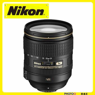 Nikon AF-S Nikkor FX 24-120mm F4.0G ED VR 變焦鏡頭(24-120,國祥公司貨) 【拆 D750 kit 鏡 】