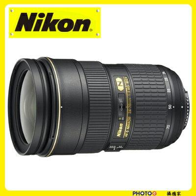 Nikon Nikkor AF-S FX 24-70 24-70mm F2.8G ED大光圈變焦鏡頭(2470_2.8 國祥公司貨 鏡皇一世 )