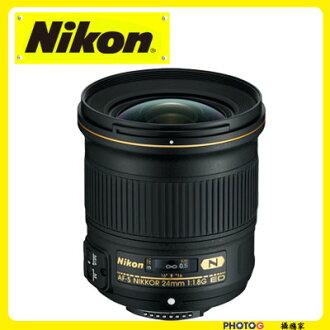 【12期0利率】NIKON AF-S NIKKOR FX 24mm F/1.8G ED 標準廣角 定焦鏡頭 ( 24_18G ;國祥公司貨)