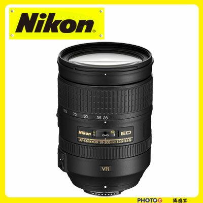 Nikon AF-S Nikkor FX 28-300mm F3.5-5.6G ED VR 變焦鏡頭 (28-300; D5 D4 D750 D610 國祥公司貨)【登錄送延長保固】