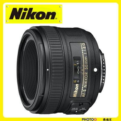 【註冊送 新光三越禮券$800+NC 58mm 保護鏡】 Nikon AF-S Nikkor FX 50mm F1.8G 定焦鏡頭 人像鏡 標準鏡 (50 1.8g; 申請送 $1000禮券 國祥公司..
