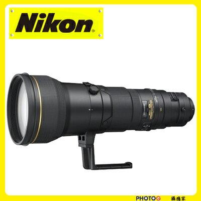 【接單訂貨】Nikon AF-S Nikkor FX 600mm F4.0G IF-ED VR N 超望遠防手震鏡頭(600 4.0;國祥公司貨)