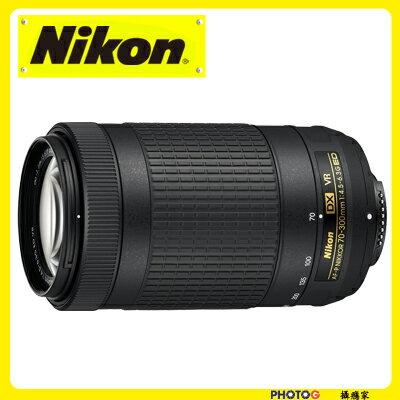 Nikon AF-P NIKKOR DX 70-300mm 70-300 F4.5-6.3G ED VR 防手震超廣角鏡頭( 國祥公司貨)