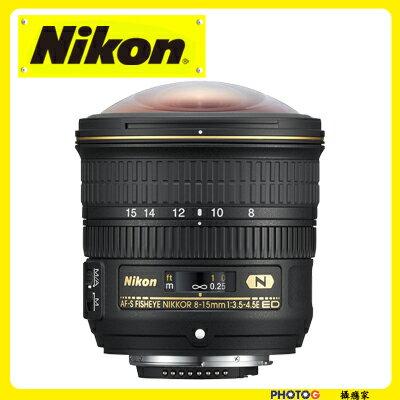 photoG:【開放預購】NikonAF-SNikkorFISHEYE8-15mmf3.5-4.5EED魚眼鏡頭(8-15;國祥公司貨)
