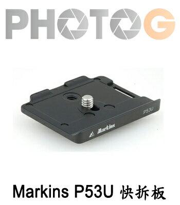 Markins Camera Plate P53U 快拆板 ( CANON canon 5D Mark III 專用 5d3 )