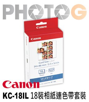 CANON canon KC-18IL (KC18IL,18張裝相片印表紙含色帶) CP100 CP760 CP800 CP900 CP910