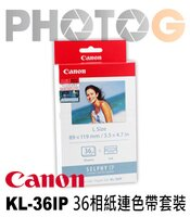 Canon佳能到2盒裝 CANON KL-36IP (KL36IP, 共72張裝相片 3x5 印表紙含色帶) CP100 CP760 CP800 CP900 CP910