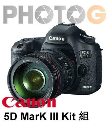 CANON canon EOS 5D Mark III + 24-105 f/4 單鏡組 5D3 kit 【送128G清潔組+保護貼】 ;彩虹公司貨 5D4 6D2 )