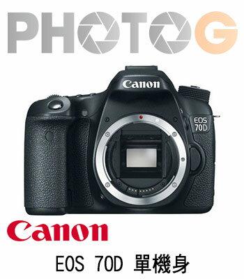 Canon 70D Body 機身(彩虹公司貨) 送 SDXC 32G 記憶卡+清潔組+保護貼】特推單眼