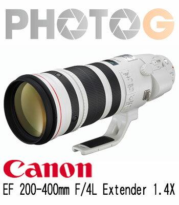 『12期零利率』Canon EF 200-400mm F4L IS USM Extender 1.4X 望遠鏡頭(公司貨)