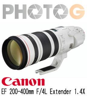 【12期0利率】Canon EF 200-400mm F4L IS USM Extender 1.4X 望遠鏡頭(公司貨)