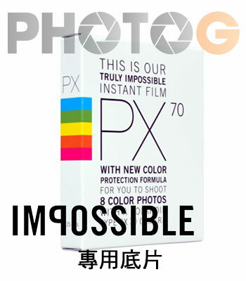 Impossible Project PX 160 Color Shade 彩色底片 PX160