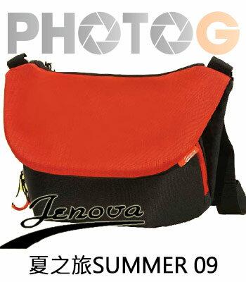 Jenova 吉尼佛 SUMMER 09 夏之旅專業攝影包