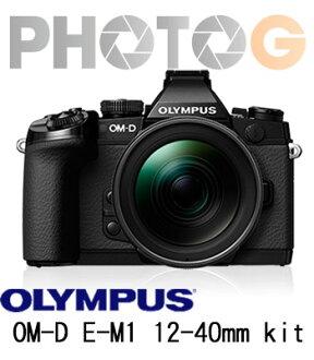 Olympus OM-D E-M1 kit 12-40mm F2.8 黑色【送32G+清潔組】 ( 12-40 mm ;元佑公司貨 EMD EM1 )