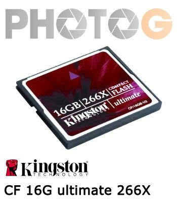 金士頓 Kingston Ultimate 16G 266X CF 16GB 記憶卡 (終身保固)