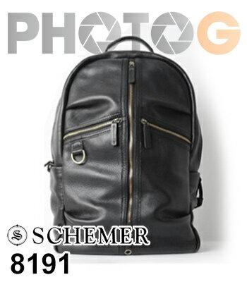 SCHEMER 8191 牛皮製 皮革 真皮 復古單眼 相機包 後背包 多口袋 機能 MCM 街頭風格
