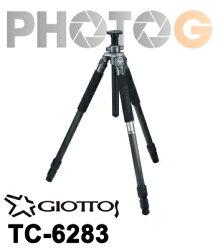 GIOTTOS TC-6283  TC6283碳纖維 專業腳架 3節 粗管 輕量化 公司貨