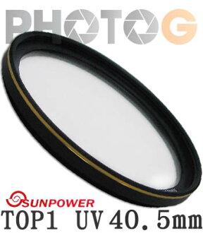 SUNPOWER TOP1 C400 40.5mm UV Filters 鈦元素鍍膜鏡片 保護鏡 40.5 (台灣製造、湧蓮公司貨)