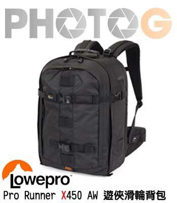 Lowepro Pro Runner RL X450 AW 滾輪式 行李包 附 防水防塵套 電腦保護套 隱形伸縮支架 (公司貨)