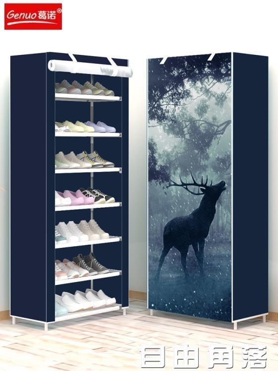 鞋架簡易多層防塵家用組裝經濟型省空間宿舍門口小鞋架子鞋櫃收納 QM