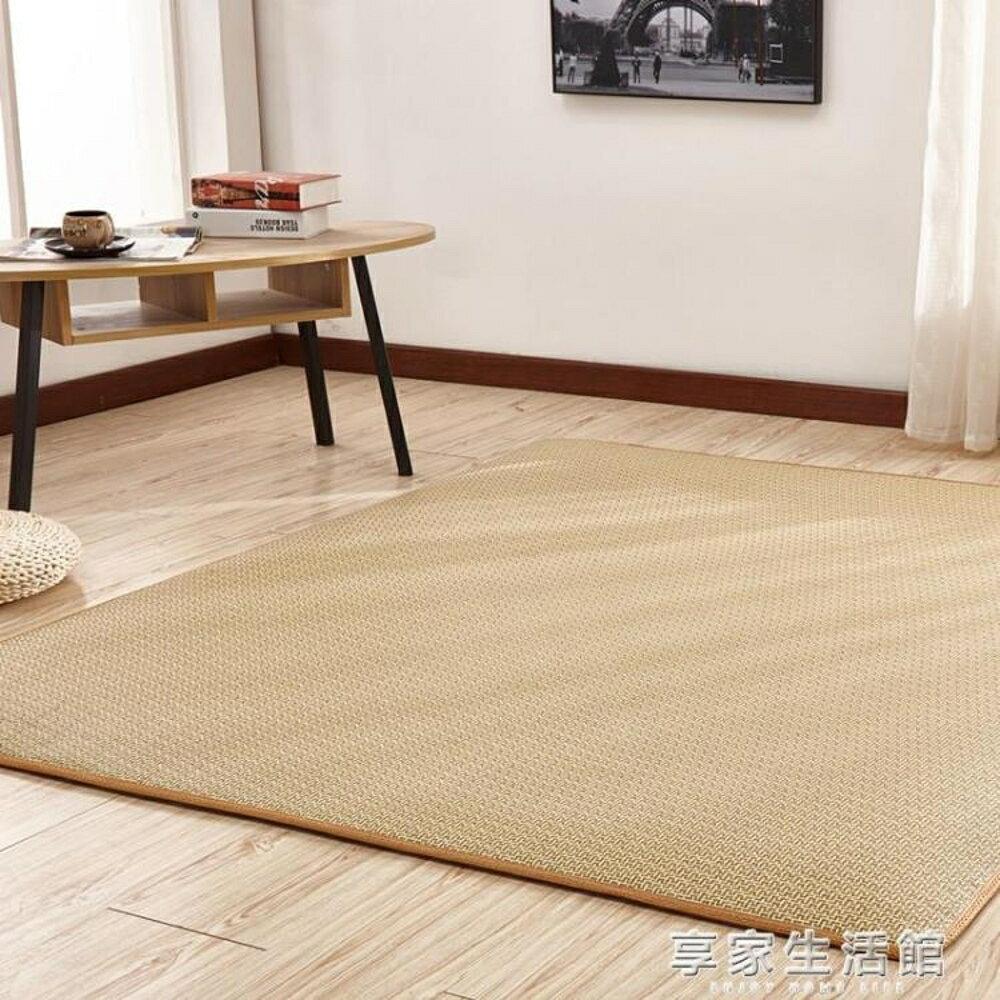 免運 夏季客廳臥室地毯瑜伽藤席涼席榻榻米地墊四季兒童爬行墊床墊