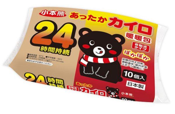 日本 小本熊 暖暖包 非貼式 10入 / 包★愛康介護★ - 限時優惠好康折扣