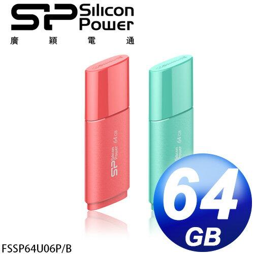 廣穎 Silicon Power Ultima U06 64GB 隨身碟