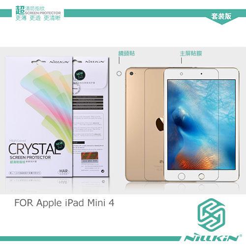 APPLE iPad Mini 4 耐爾金 NILLKIN 超清防指紋保護貼 (含鏡頭貼套裝版) 螢幕保護貼