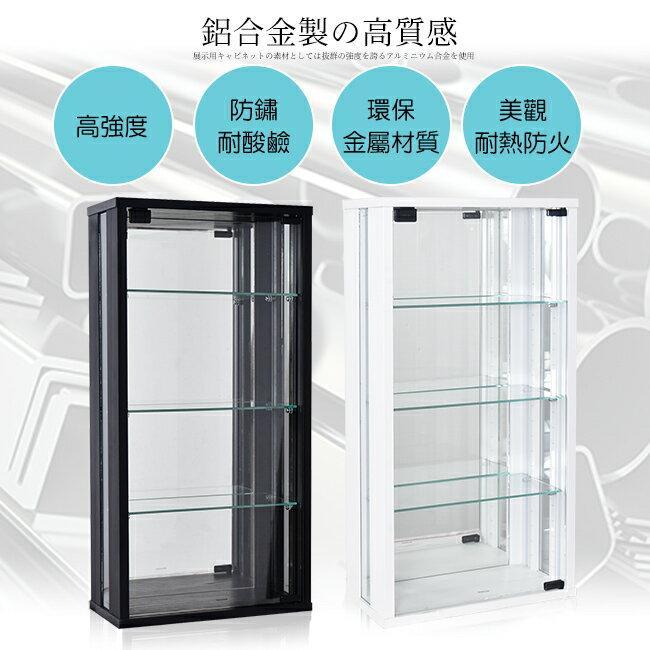 公仔櫃 / 模型櫃 / 展示櫃 / 收納櫃 鋁合金展示櫃 80X40X20cm高度自由調整 【H23080】台灣製造 凱堡家居 2