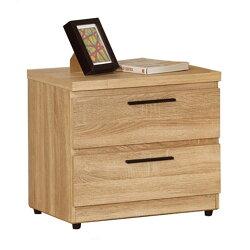 凱文橡木紋床頭櫃 / H&D
