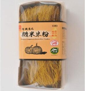 【源順】有機南瓜糙米米粉200g(4粒裝)包