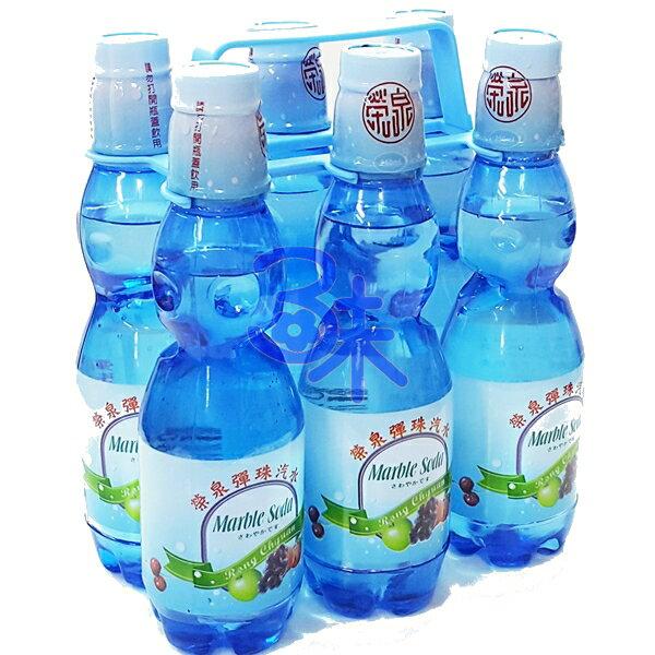 (台灣) 榮泉 彈珠汽水-檸檬萊姆 1組250ml x6瓶 特價 105元【4717544888860 】