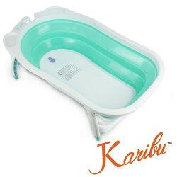 【隨貨加贈浴網】Karibu 凱俐寶 Tubby摺疊式澡盆/浴盆-薄荷綠