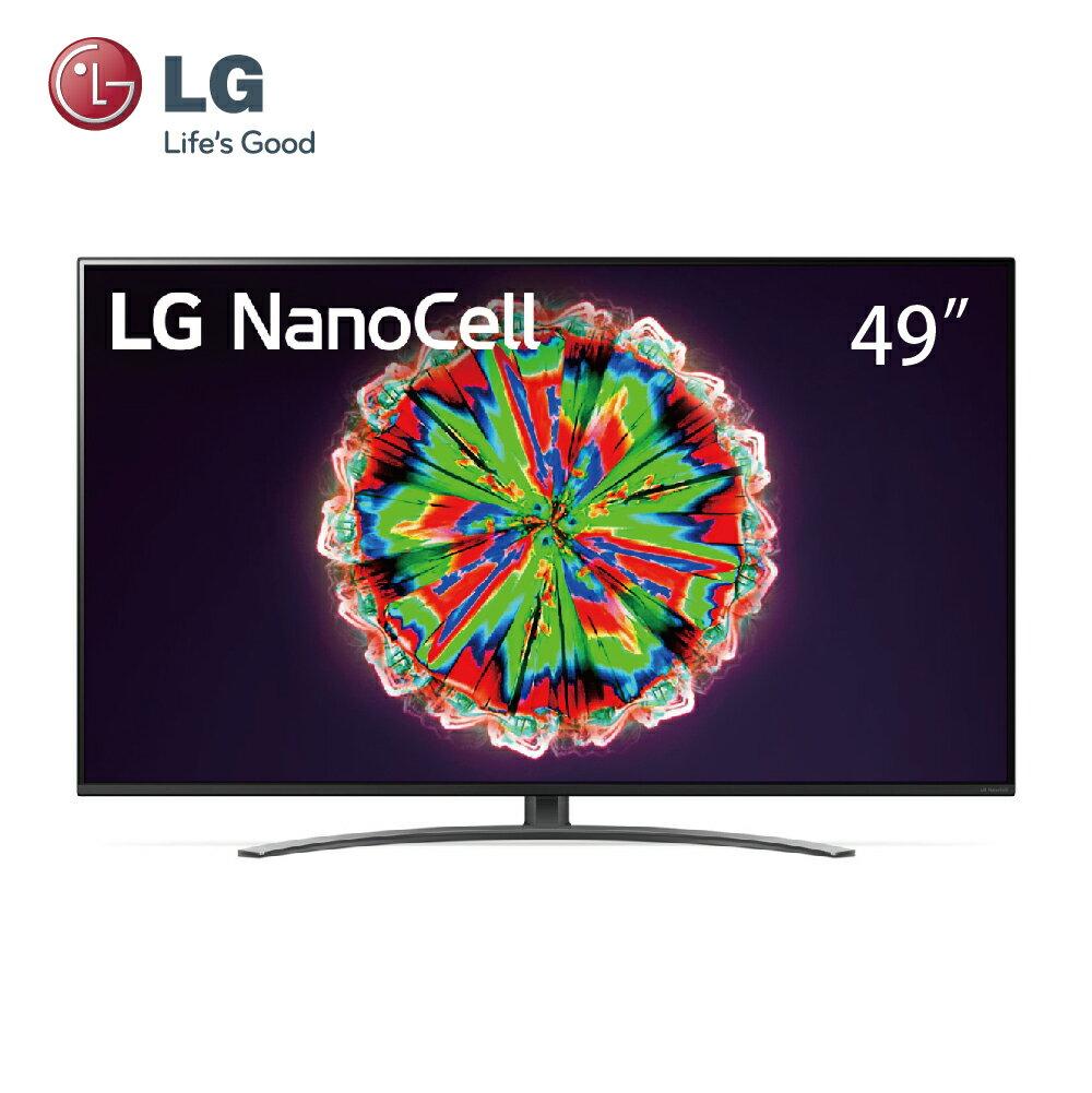 【LG樂金】49型 一奈米 4K AI語音物聯網電視(49NANO81WNA)★LG振興回饋,指定家電好禮加碼贈