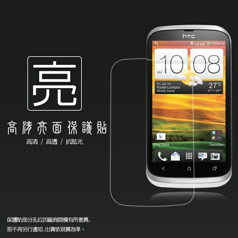 亮面螢幕保護貼 HTC Desire V T328W 保護貼