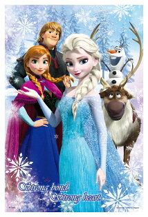 P2拼圖網:Frozen卡片&雙面拼圖36片