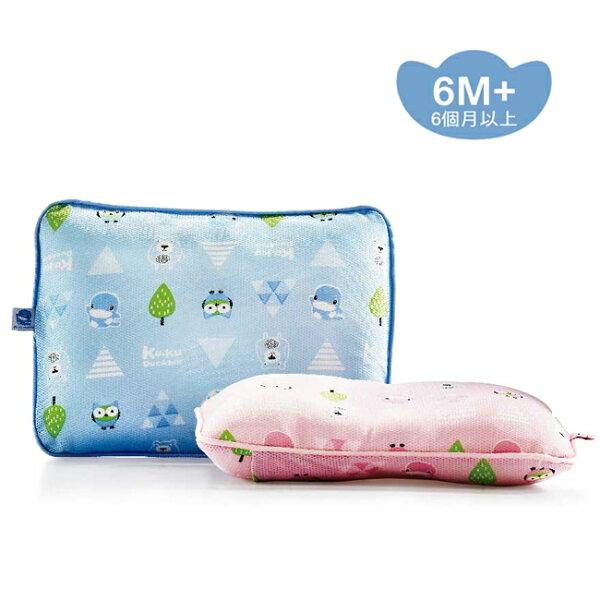 KUKU酷咕鴨3D超透氣護頭枕6M+(藍粉)【六甲媽咪】