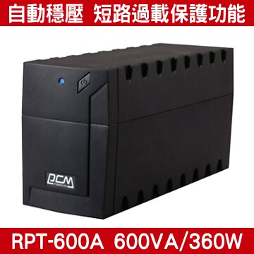 科風 RPT-600A 600VA/360W 110V 在線互動式 UPS 不斷電系統