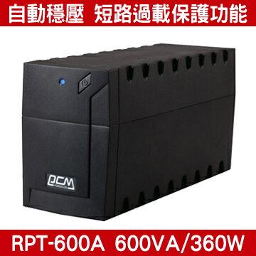 科風RPT-600A600VA360W110V在線互動式UPS不斷電系統