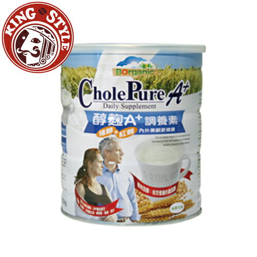 【博能生機】醇麴A+調養素CholePure A+ Daily Supplement 750g/罐 (全素可食)