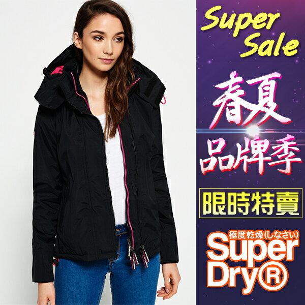 ★Superdry 極度乾燥 Pop Zip Arctic SD-Windcheater 連帽防風夾克-0892