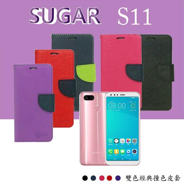 SUGARC11C11sR11S11Y12經典款側掀保護皮套TPU軟殼手機支架