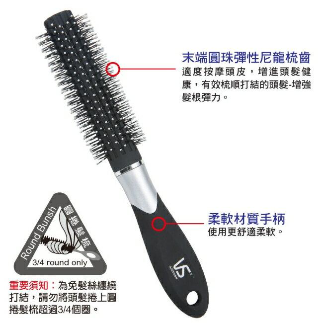 沙宣VSS76503BW輕柔系列-圓捲髮梳