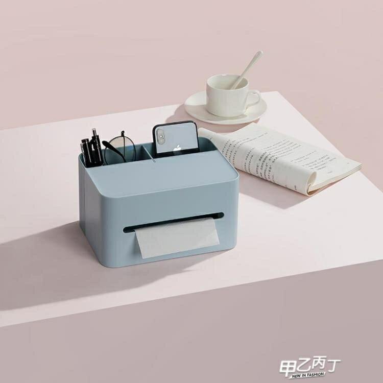 遙控收納盒 抽紙盒紙巾盒家用客廳創意多功能茶幾遙控器收納北歐簡約餐廳可愛【快速出貨】