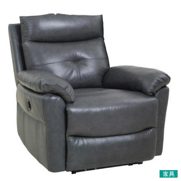 ◎半皮1人用電動可躺式沙發 MEGA DBR NITORI宜得利家居 0