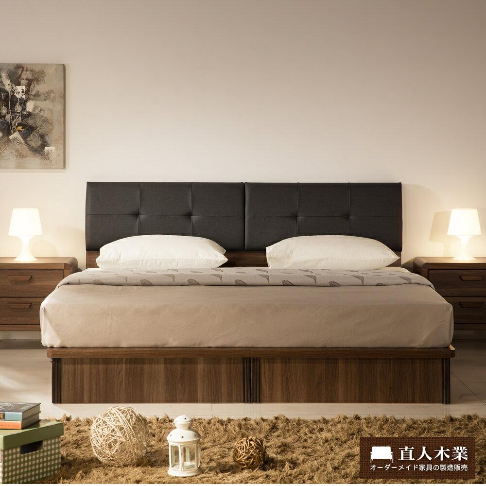 【日本直人木業】Industry平面5尺抽屜生活床組(床底有2個收納抽屜)